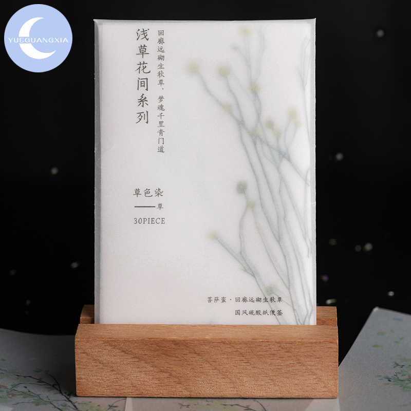 YueGuangXia Natural Flowers Trees Literature Writing Note Plants Flowers Memo Pads Transparent Paper Loose Leaf Paper 30pcs