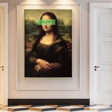Картина на холсте с изображением Леонардо да Винчи Моны Лизы