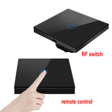 remote switch wireless transmitter RF433 wall sticker with crystal touch  light smart home