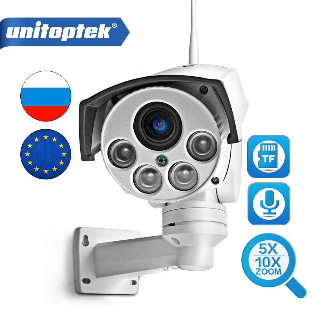 HD 1080P Bullet Wifi PTZ IP Camera Audio 5X / 10X Zoom Lens CCTV Surveillance Wi-Fi CCTV Camera 2MP Outdoor Wireless Cam Onvif