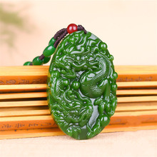 Dragon Natural Green Jade Pendant Necklace Chinese Hand-Carved Fashion Charm Jadeite Jewelry Accessories Amulet for Men Women 1pc fashion chinese green jade cross pendant necklace hand carved charm jadeite natural jewelry amulet for men women gifts white