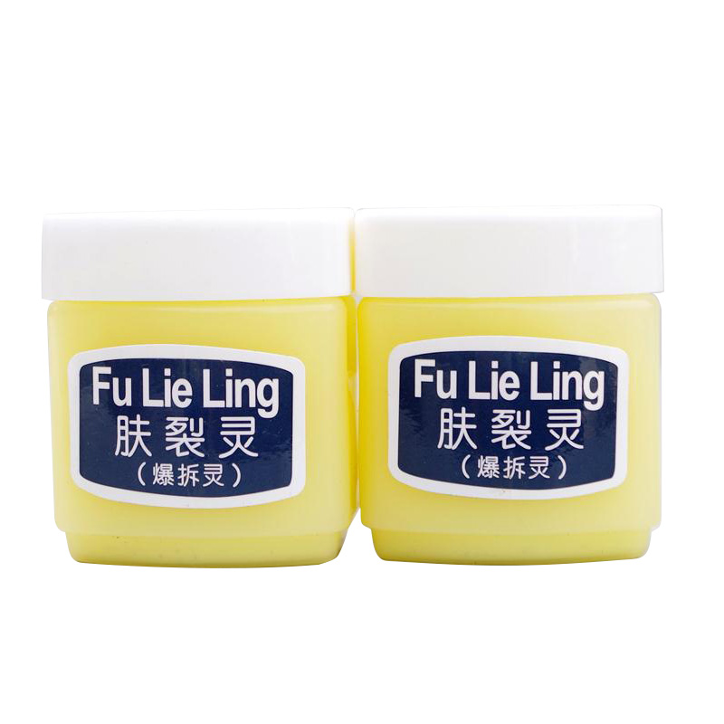 Fu Lie Ling Moisturizing Frost Crack Dry Itching Skin Dry Scaly Skin Nourishing Cream image