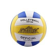 Оборудование для пляжных игр командного волейбола