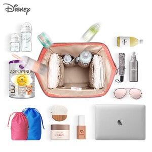 Image 5 - Disney bebê fralda mochila mães saco de enfermagem do bebê mãe maternidade fralda mudando saco viagem carrinho aquecimento usb mickey series