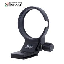 IShoot レンズ襟足のクイックリリースプレートとクイックリリースキヤノン EF EOS R 三脚マウントリング