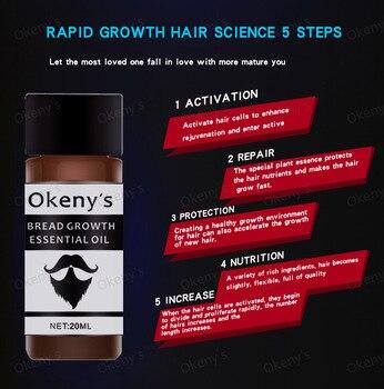 Bearded Growth Fluid Beard Essential Oil Gentle Repair of Hair Follicle Growth Facial Hair Care Solution 5