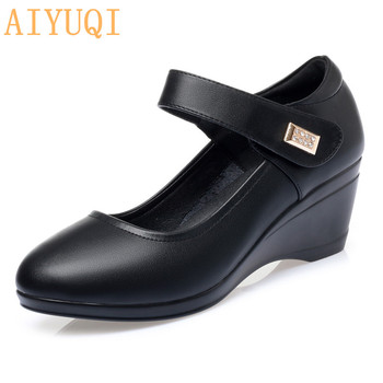 Mom Shoes High-heel Wedge 2020 New Women Autumn Shoes Round Head Mid-aged Shallow Mouth Ladies Shoes carpaton autumn and winter new ladies rose red shallow buckle round toe super high heel shoes wedding shoes rose bridal shoes
