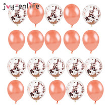 20pcs Rose Gold Balloons Confetti Chrome Ballon Birthday Party Balloon Wedding Anniversary Decoration globos Metallic baloon