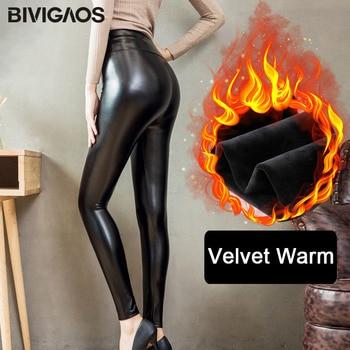 BIVIGAOS Fashion Women PU Leather Pants Elastic High Waist Winter Leggings Slim Velvet Leather Leggings Skinny Fleece Trousers 9