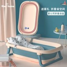 Newborn Baby Tub Seat Mat Shower Portable Sitz Bathtub Infant Safety Security Support Vasca Da Bagno Baby Essentials BK50YP