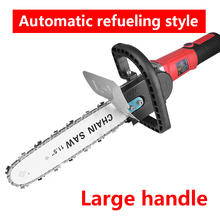 11.5Inch Chainsaw Bracket Changed 100 125 150 Electric Angle Grinder M10/M14/M16 Into Chain Saw Woodworking Power Tool Set