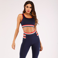 2 Piece Set Women Gym Clothing Workout Clothes for Women Solid Color Yoga Suit Moisture Wicking Fitness Sports Running Gym Suit summer 2 pcs yoga set t shirt shorts running sports suit workout clothes for women gym clothing fitness set
