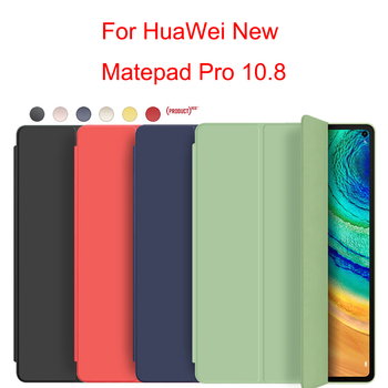 Tablet Case for Huawei MatePad Pro 10.8 inch Soft Silicone Cover for Mate pad pro 2019 Holster with Smart Sleep Wake