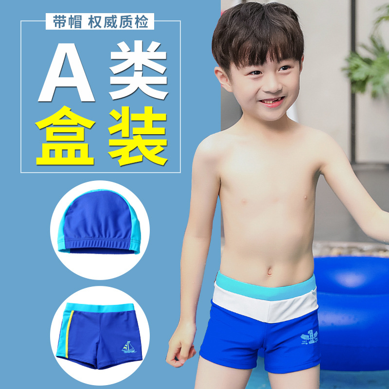 [A Class] CHILDREN'S Swimming Trunks BOY'S Split Type Hooded Swimwear Baby Swimming Trunks Quick-Dry Small CHILDREN'S Baby Swims