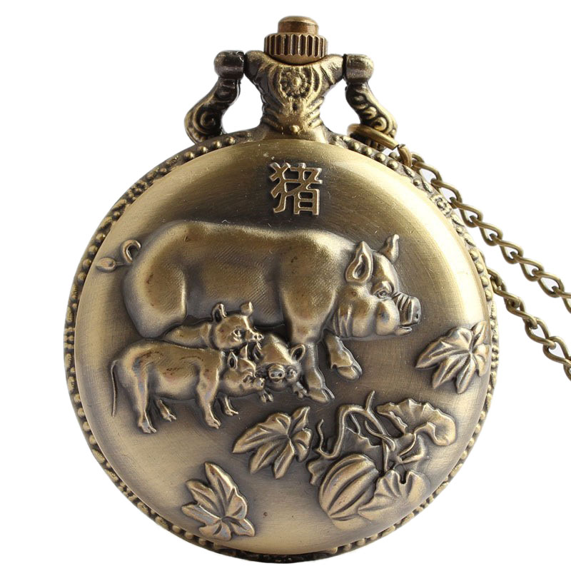 Large Bronze Embossed Three Pig Retro Pocket Watch Fine Chain Embossed Zodiac Pig Quartz Pocket Watch