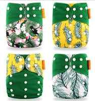 Couche lavable en tissu couche de bambou charbon de bois poche couche de noël bébé couche-culotte en tissu 4 pièces couverture de couche-culotte nouveau-né
