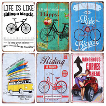 Passeio de bicicleta retro metal estanho sinais bar pub casa decoração da parede cartazes pub decoração pratos cerveja vida é como placa equitação n099