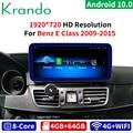 Автомобильный радиоприемник Krando, Android 10,0, 10,25 дюйма, Gps-навигация LHD для Mercedes Benz E Class W212, E200, E230, E260, E300, S212, 2009-2015
