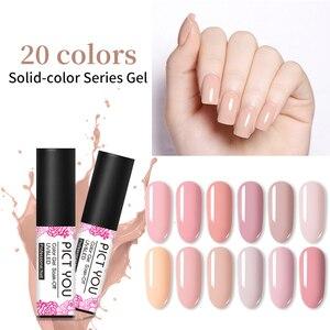 PICT YOU 5ml Solid-color Gel Polish One-shot Color Nail Art Gel Fashion Soak Off UV Gel Varnish(China)