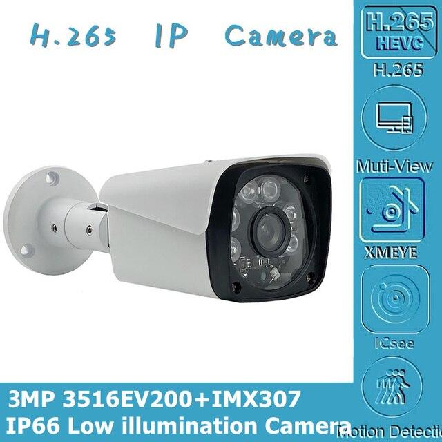 IP Metal Bullet Camera Sony IMX307+3516EV200 Outdoor Low illumination 3MP 2304*1296 H.265 IP66 ONVIF CMS XMEYE Motion Detection