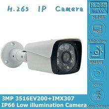 Ip金属弾丸カメラソニーIMX307 + 3516EV200 屋外低照度 3MP 2304*1296 H.265 IP66 onvif cms xmeyeモーション検出
