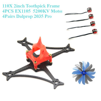 ZJWRC 110X 2Inch 2/2.5mm Bottom Plate Frame Kit Happymodel EX1105 1105 5200KV DALPROP 2035 Pro for Toothpick Twig RC FPV Drone