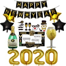 8SEASON New Years Party Decorations Kits Glitter 2020 Happy Eve Photo Booth Props Supplies