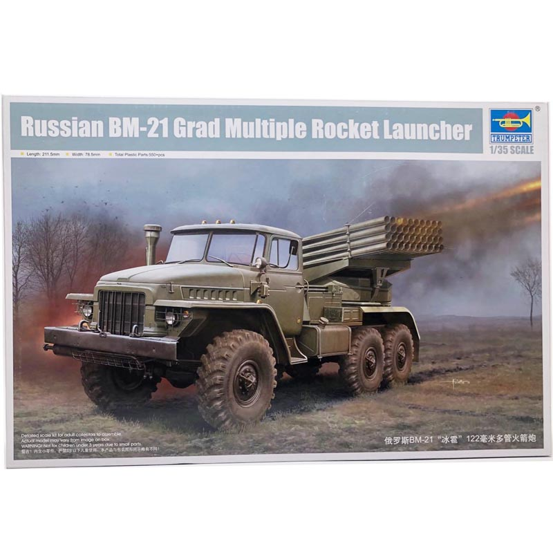 The assembly model of 1/<font><b>35</b></font> <font><b>BM</b></font>-21 of Russia military hail MLRS trucks 01028 image