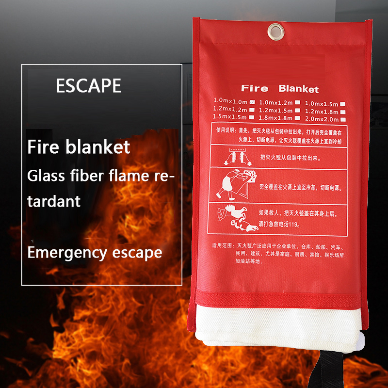 1.8Mx1.8M Fire Blanket Shelter Emergency Survival Fiberglass Fire Flame Retardant Safety Cover Fire Blanket House Escape