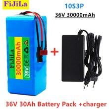100% новый 36V Батарея 10S3P 42V30Ah Батарея 500 Вт высокой мощности Мощность 30000 мА/ч, Батарея е-байка 36В Электрический велосипед Ebike Зарядное устройст...