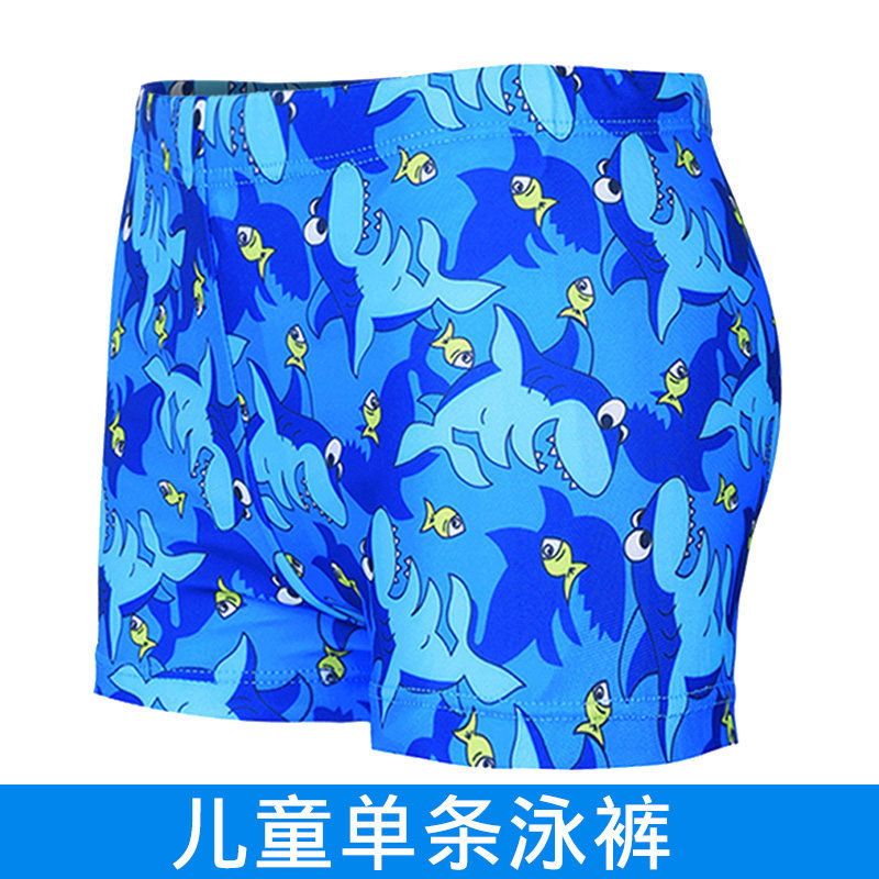 KID'S Swimwear BOY'S Swimming Trunks Big Boy Boxer Swimming Trunks Quick-Dry Cute Cartoon Baby Bathing Suit