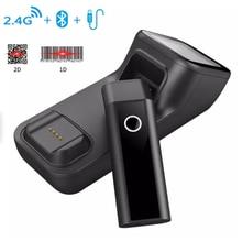 2d Портативный bluetooth беспроводной сканер штрих кода считыватель