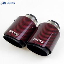 Sebring new red carbon fiber stainless steel car tail throat exhaust pipe modified muffler bright tail pipe cover tip universal car exhaust muffler tip high quality stainless steel pipe chrome trim modified car tail pipe exhaust system new