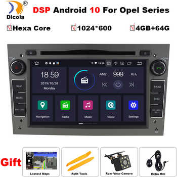 4+64G DSP Hexa Core Android 10 for OPEL Astra H Meriva Antara Zafira Veda Agila Corsa Vectra car dvd gps navigation Support DAB+ - DISCOUNT ITEM  35 OFF Automobiles & Motorcycles
