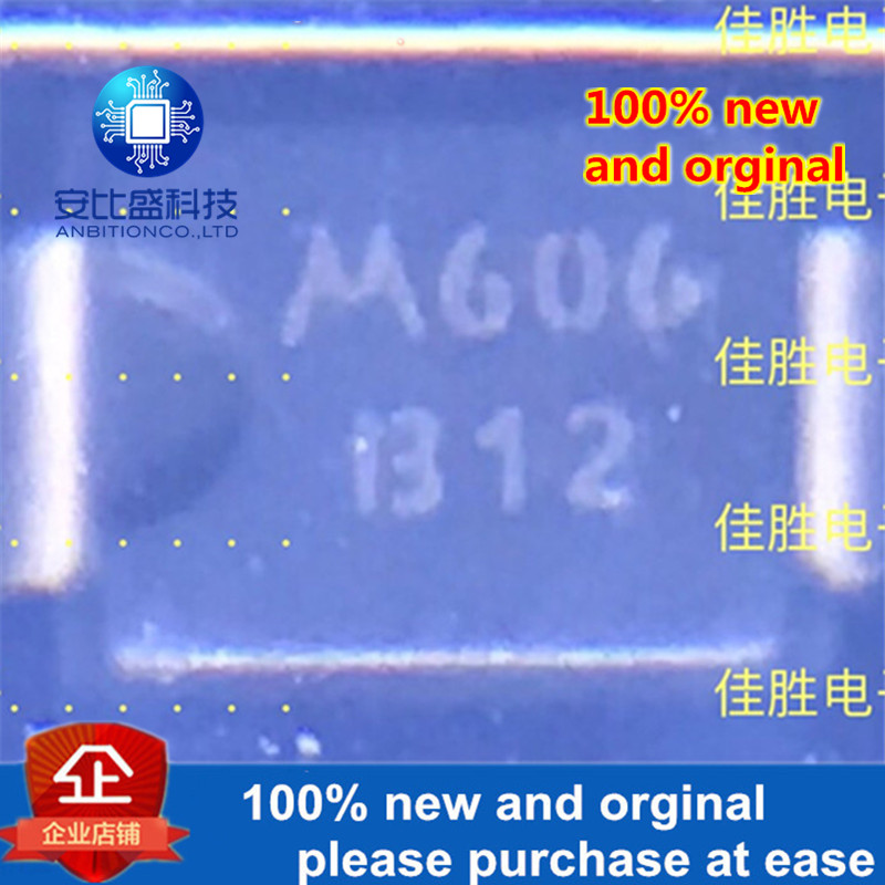 50pcs 100% New And Orginal MBRS120T3 DO214AA Silk-screen B12 In Stock