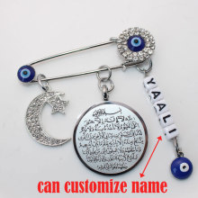 can customize name muslim islam Quran AYATUL KURSI Persian Crescent Moon Star Amulet Stainless Steel brooch  Baby Pin