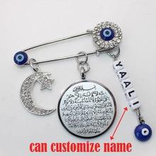 can customize name muslim islam Quran AYATUL KURSI Persian Crescent Moon Star Amulet Stainless Steel brooch  Baby Pin