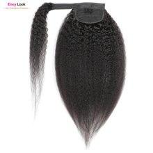 Накладка на кулиске envy look 100% человеческие волосы бразильские