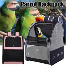 Переносная дорожная сумка для попугая кошка собака сумка принадлежности для домашних животных дышащая открытая переноска для птиц прозрачная Складная Клетка для попугая