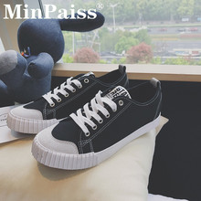Mens Shoes Breathable Canvas Casual Shoes-MINPAISS- Couple Low-Tide Student Board