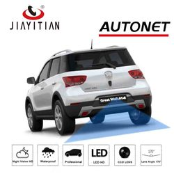 JIAYITIAN kamera tylna do Haval M4 great wall M4 2012 ~ 2020 CCD/Night Vision/rewers/kamera cofania kamera parkowania
