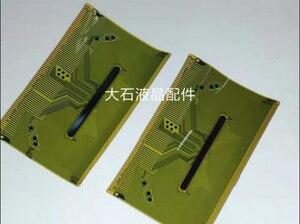 Image 3 - 5PCS/lot used but high quality S6C2B95 54U S6C2T98 32U S6C2T96 57U S6C277G 53U S6CT92J 51U S6C27A7 51V