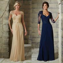 Длинные шифоновые платья для матери невесты 2020 кружевное свадебное