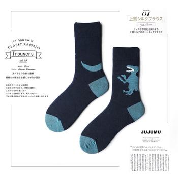 new fashion Harajuku man woman Hip Hop long socks cute Animal dinosaur for funny japan cartoon