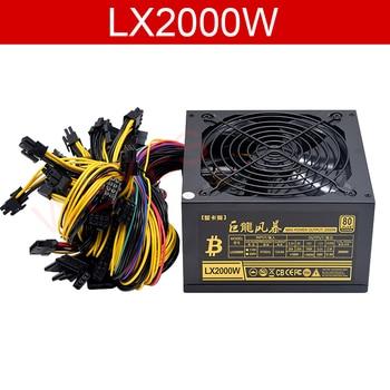 2000W PSU Power Supply For Computer 8 Video Card Mining Bitcoin Miner  ATX PC  110V-220V  ETH ETC ZEC ZCASH DGB XMR 1