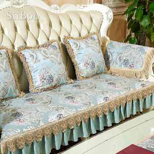 Image 4 - Europe style luxury floral jacquard embroidery sectional sofa covers ruffles lace spliced slipcovers fundas de sofa SP5406