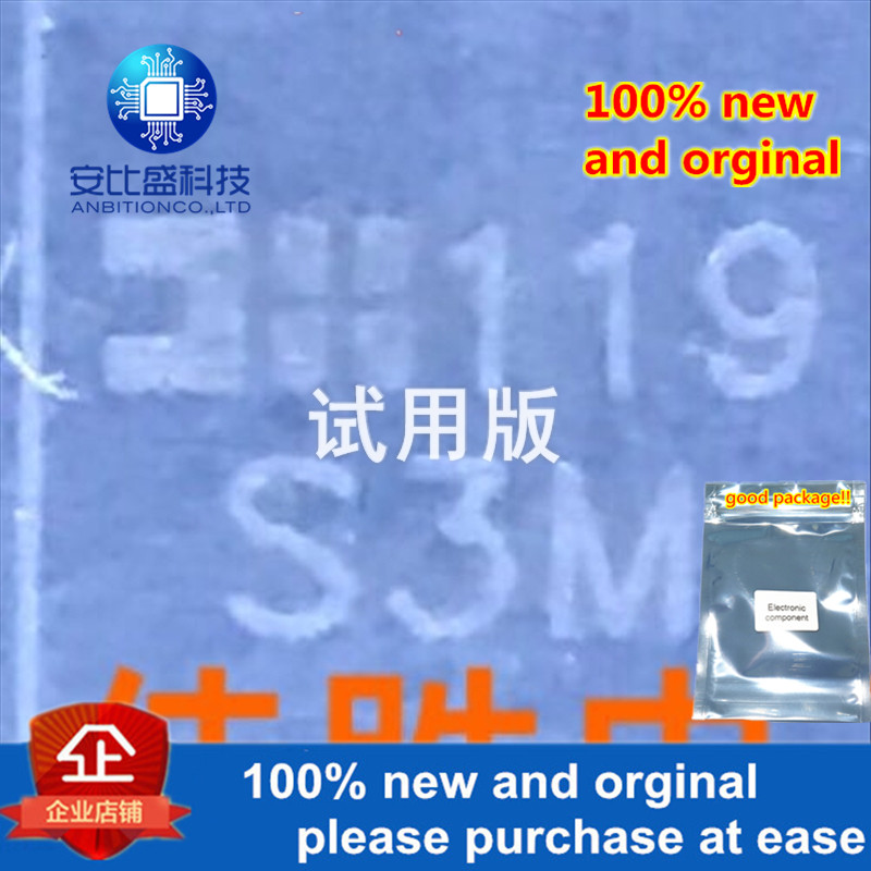 25-50pcs 100% New And Orginal 1N5408 3A1000v DO214AB Silk-screen S3M   In Stock