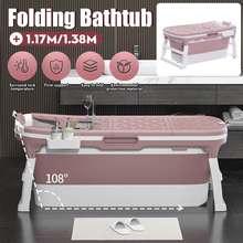 1.17m/1.38m grande portátil adulto banheira dobrável chuveiro crianças natação sauna banheira spa casa banheira portatil adulto
