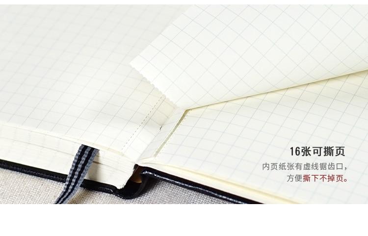 diário 100gsm papel 112 páginas