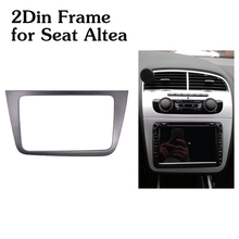 Car Radio Fascia 2Din Frame For Seat Altea LHD Left Right Hand Drive Kit Adapter Stereo Double 2 Din DVD Player Frame
